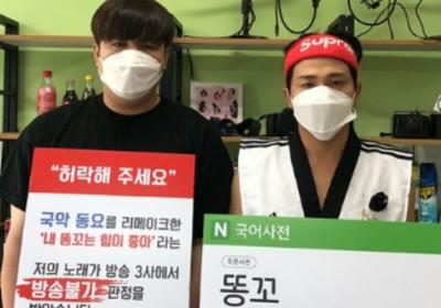 Shindong,yoo-se-yoon