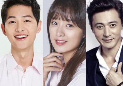 song-joong-ki,kim-ji-won,jang-dong-gun,kim-ok-bin