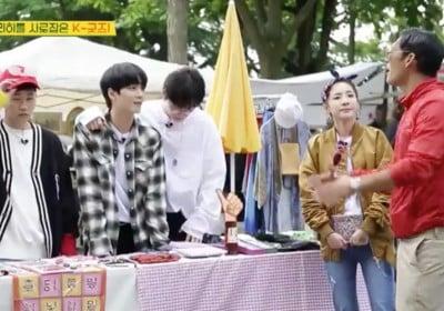 Park-Joon-Hyung,Dara,JR,Eunhyuk,dindin