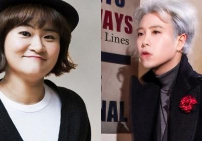 Block-B,PO,kim-shin-young