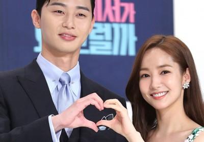 Park Min Young, Park Seo Joon