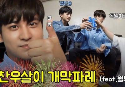 ikon,song-yun-hyeong,chanwoo,donghyuk
