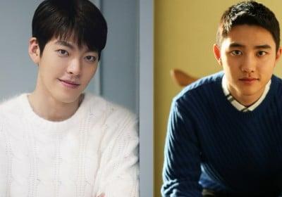 D.O., Kim Woo Bin