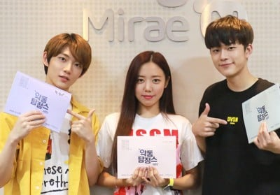 A Pink, Namjoo, Yu Seon Ho, Ahn Hyung Seob