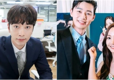 Chansung, Park Min Young, Park Seo Joon