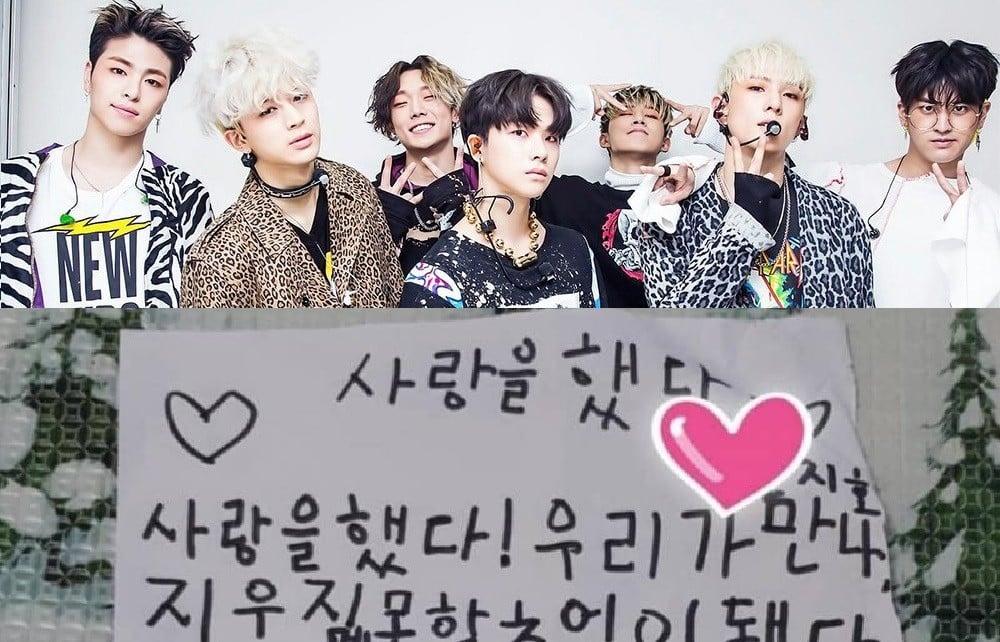 Netizens Discuss The Effects Of Ikon S Love Scenario Going Viral