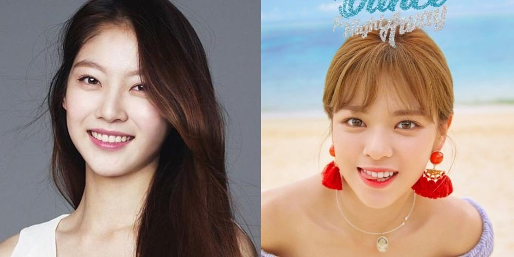 Gong Seung Yeon, Jungyeon, Jungyeon