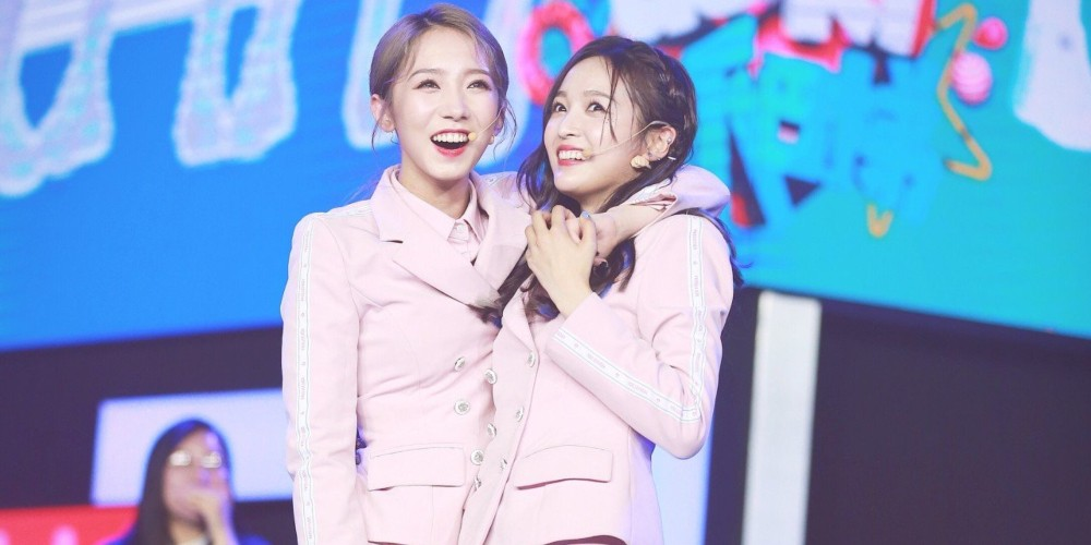 Cosmic Girls, Meiqi, Xuanyi