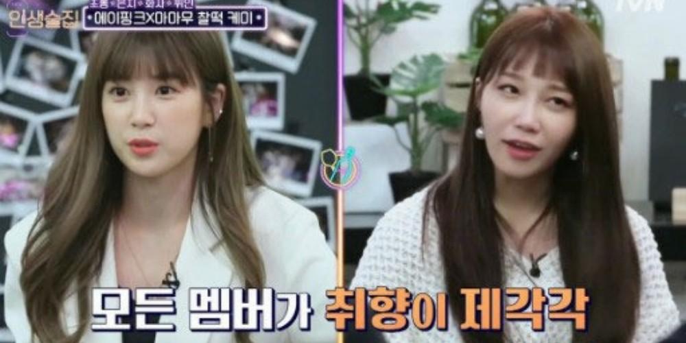 Chorong, Eunji, Eunji