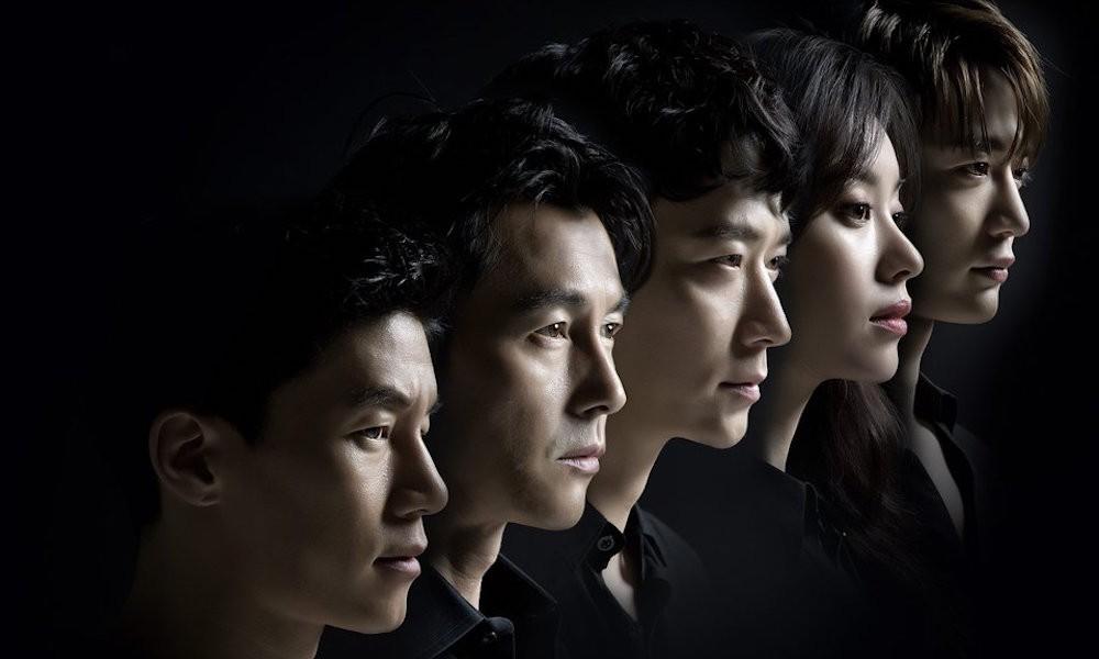 Minho, Han Hyo Joo, Jung Woo Sung, Kang Dong Won, Kim Moo Yeol