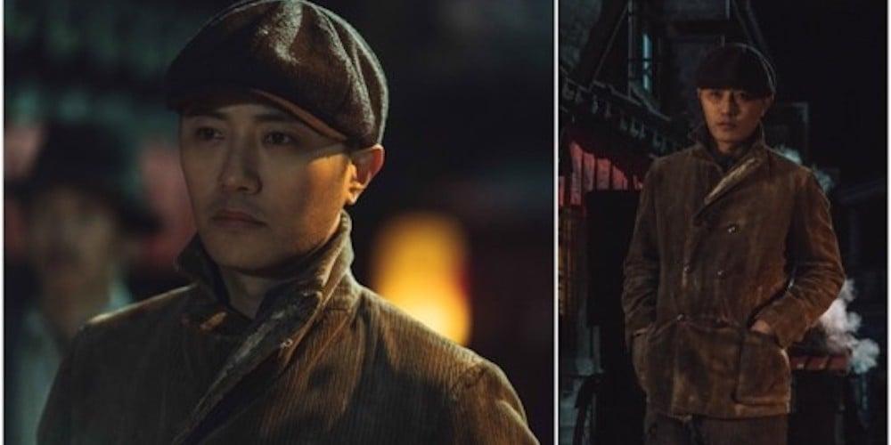 Jin Goo, Kim Ji Won
