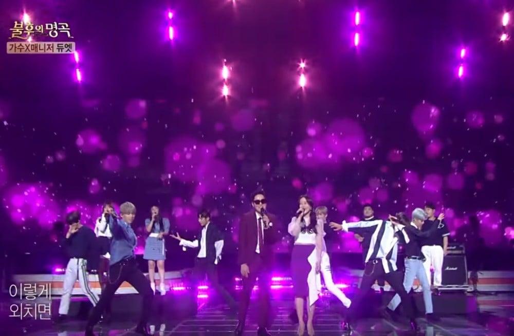 Baek-Ji-Young,yoo-sung-eun,kim-so-hee,myteen,kim-so-hee