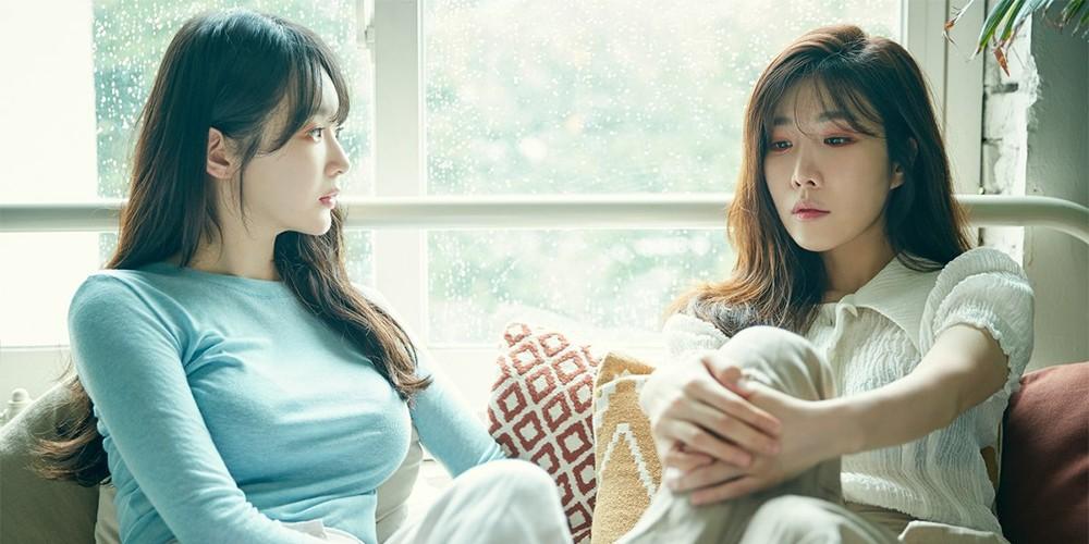 Davichi,Kang-Min-Kyung