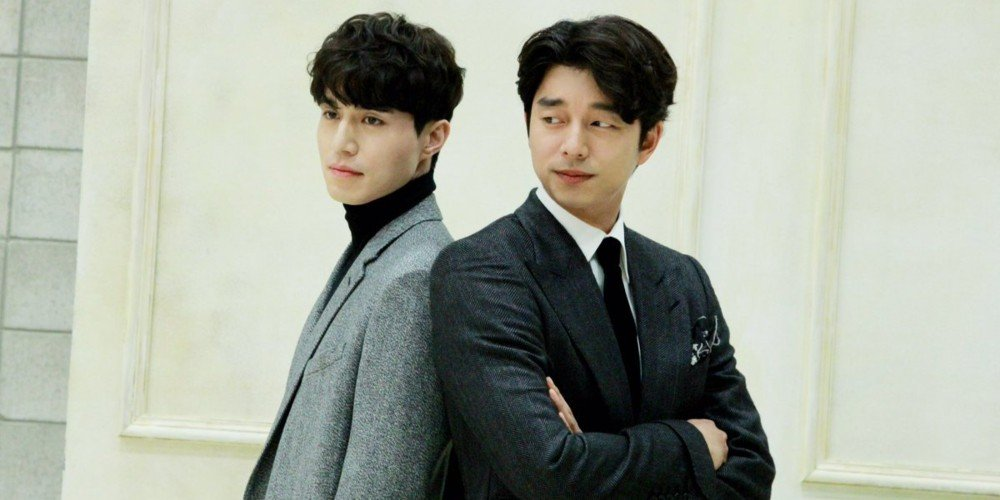 Lee Dong Wook, Gong Yoo