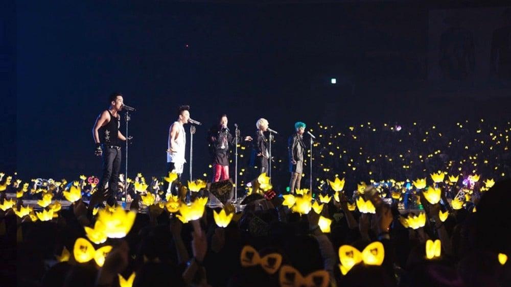 VIP – BIGBANG