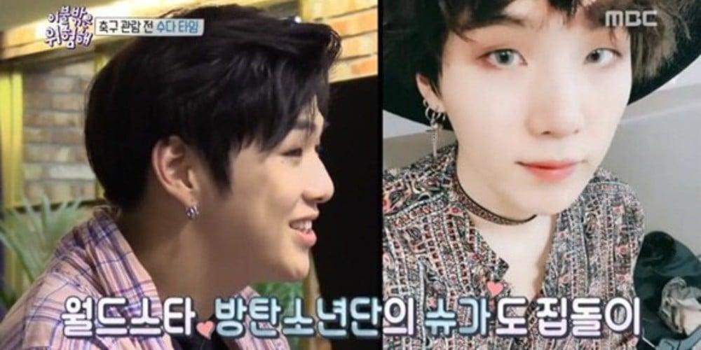 Taeyeon,son-ye-jin,suga,irene