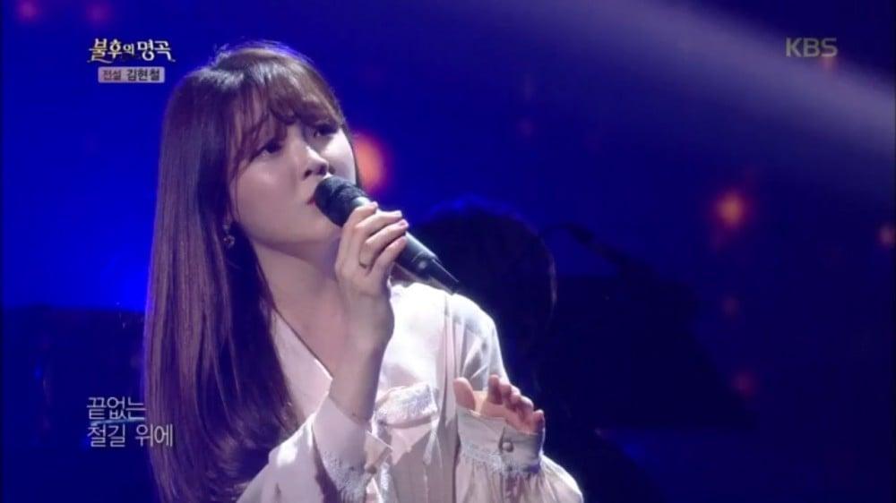 Oh My Girl, Seunghee