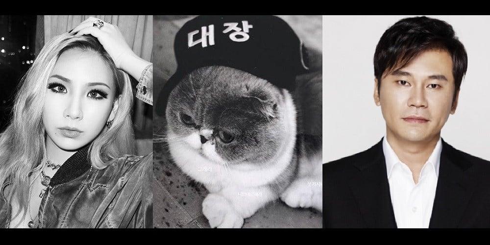 CL,yang-hyun-suk