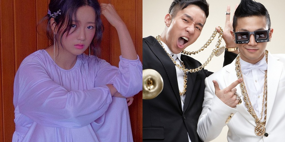 A-Pink,Bomi,mighty-mouth