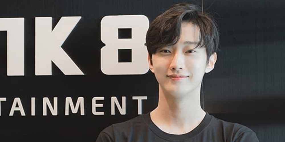 B1A4, Jinyoung