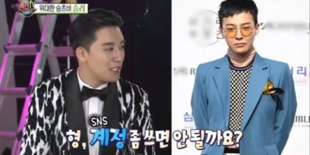 G-Dragon, Seungri
