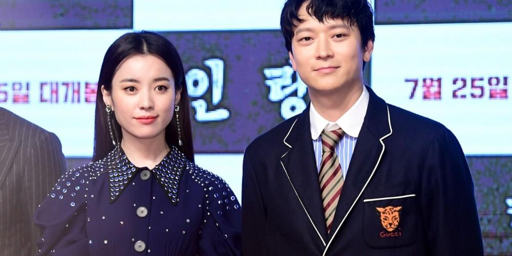 Han Hyo Joo, Kang Dong Won