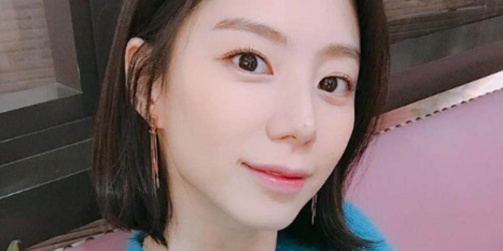 Park Soo Jin (singer)