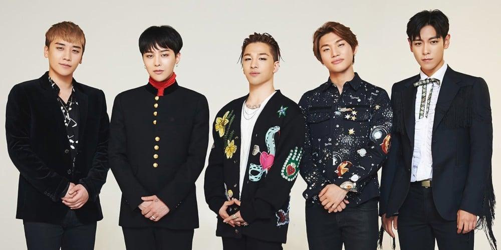 Big Bang, Seungri