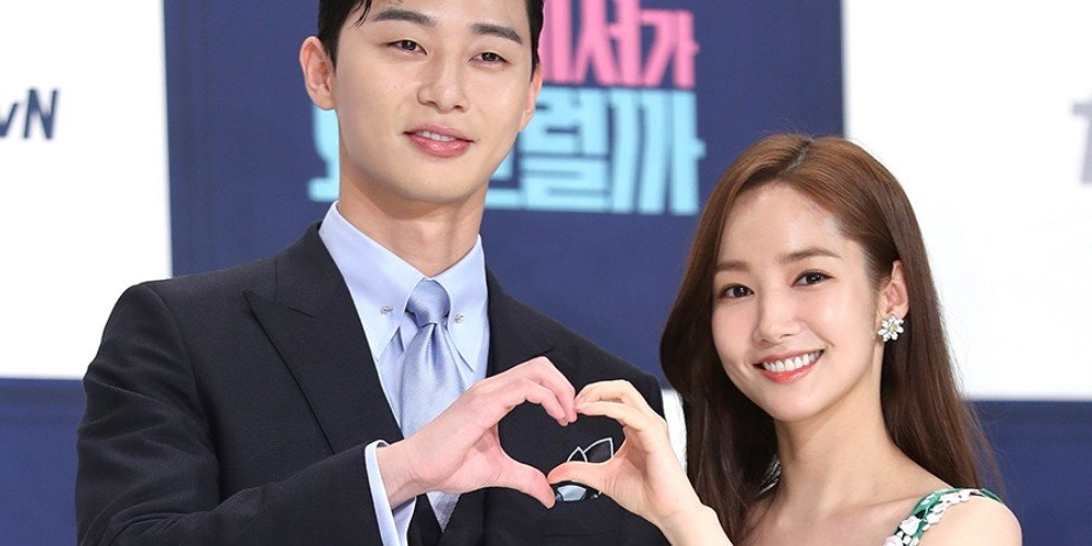 Breaking Park Seo Joon And Park Min Young Are Reportedly Dating