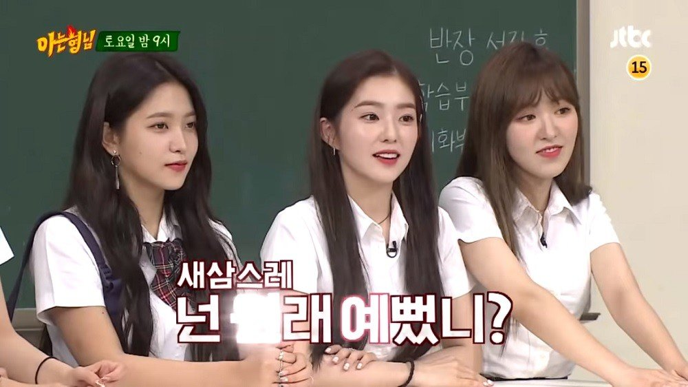 Check out the preview for next week's 'Knowing Brothers