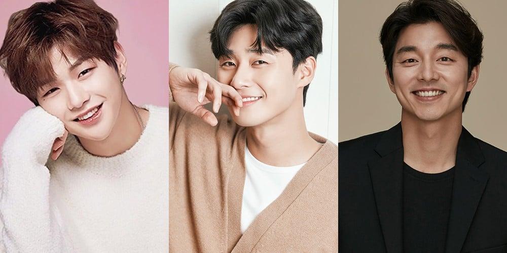 gong-yoo,park-seo-joon,wanna-one,kang-daniel