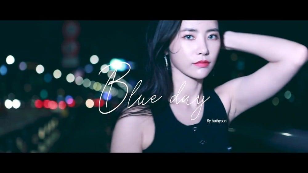 DIA, Ki Hee Hyun