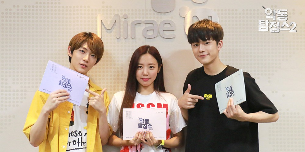 A-Pink,Namjoo,yu-seon-ho,ahn-hyung-seob
