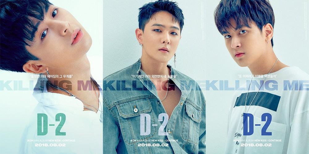 iKON, Song Yun Hyeong, Chanwoo, Donghyuk