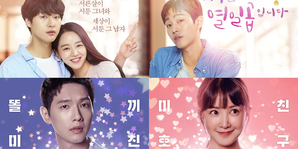Highest Viewer Rating Korean Drama Of All Time — TTCT