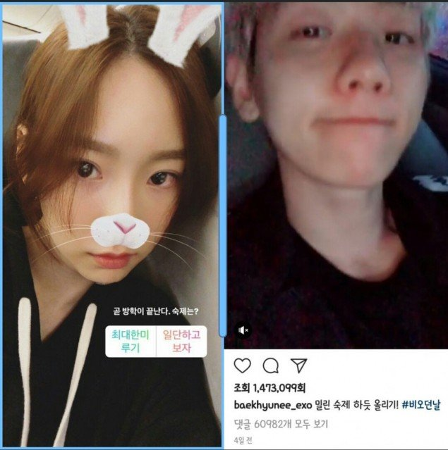 Taeyeon and baekhyun dating photos