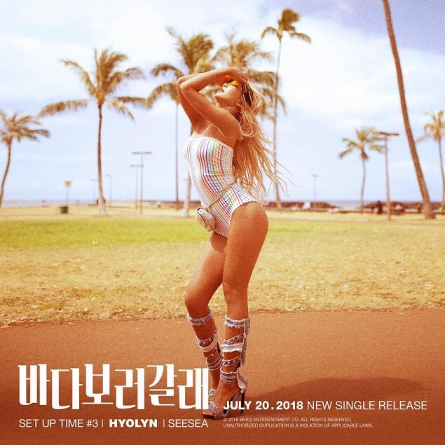 Hyorin shows off her hot bod in sexy swimsuits for 'See ...