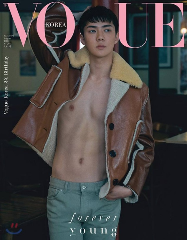Image result for sehun vogue cover