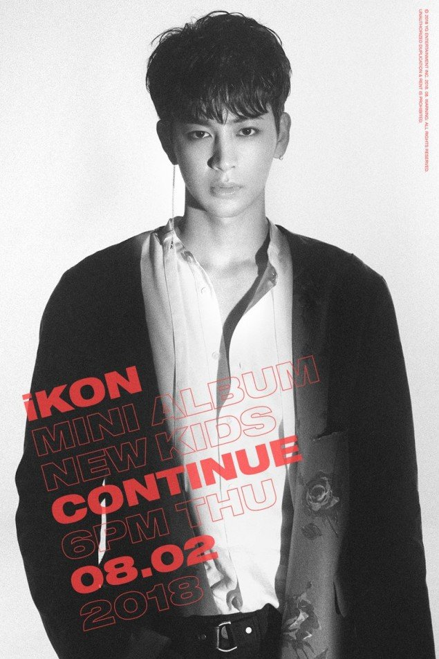ikon members look chic in black and white comeback photos