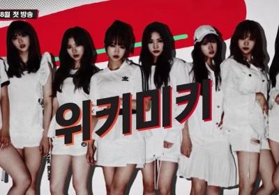 Vibe,Kang-Ho-Dong,wheesung,yoon-min-soo,uv,gray,loco,ikon,lovelyz,weki-meki