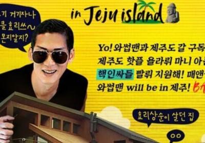 Park-Joon-Hyung,Lee-Hyori