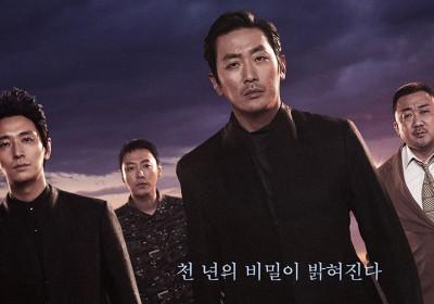 joo-ji-hoon,ha-jung-woo