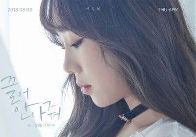BTOB,Ilhoon,yoo-sung-eun