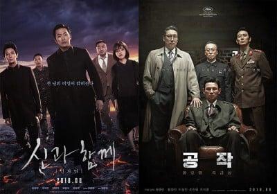 EXO,DO,joo-ji-hoon,ha-jung-woo,ma-dong-suk