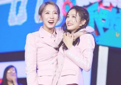 Cosmic Girls, Meiqi, Xuanyi