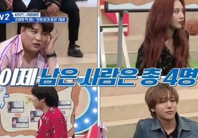 Super-Junior,Ryeowook,red-velvet,joy