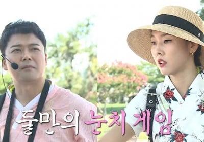han-hye-jin,simon-d,jun-hyun-moo,park-na-rae
