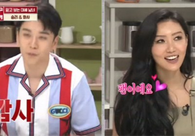 Big-Bang,Seungri,mamamoo,hwa-sa