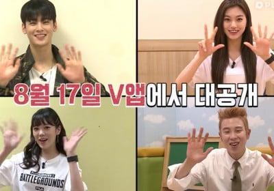 Lizzy,Block-B,PO,hong-jin-young,astro,cha-eun-woo,jang-do-yeon,weki-meki,kim-do-yeon