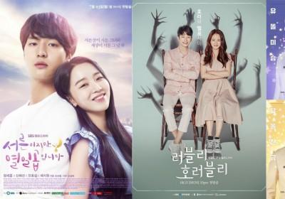 shin-hye-sun,ahn-hyo-seop